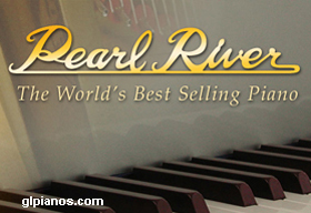 New Pearl River Pianos